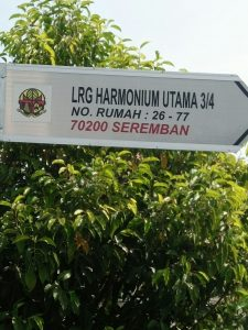 Ejen Hartanah Taman Harmonium Utama